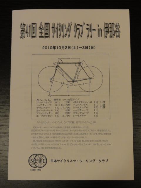 Dsc01670_2